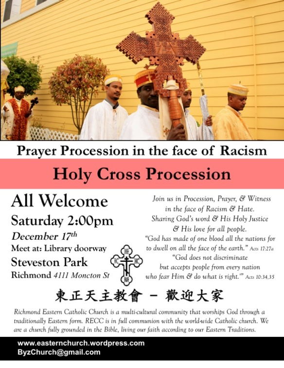 anti-racism-crossprocession-poster